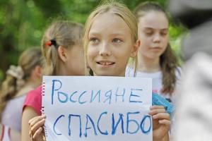 Порядок налогообложения для беженцев с Украины
