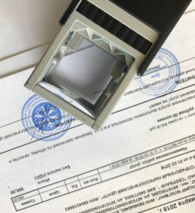 Снижение налогового риска организаций - Бухгалтерский центр в Перми