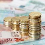 Закрыть ип с долгами в Перми