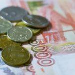 Новый налог для самозанятых