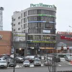 Регистрация ООО в Перми