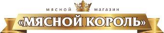 ООО «Мясной Король Пермь»