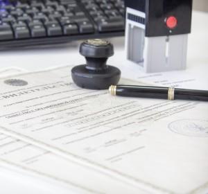 Печати на документах для инспекции не являются обязательными