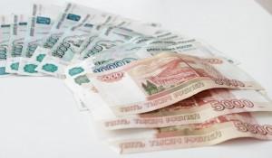 Создание финансовых пирамид будет наказываться строго