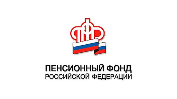 ПФ планирует утвердить новую форму СЗВ-М