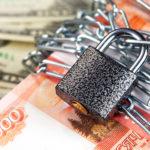 Незаконная блокировка счета