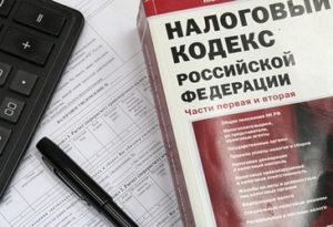 Специальный налоговый режим для иностранцев